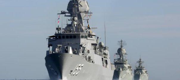 Australian Navy vessel