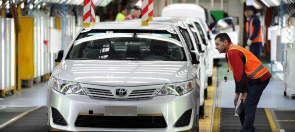 Toyota's Altona Plant