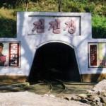 North Korea upgrading its rail to handle more coal