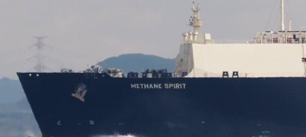 methane-spirit.jpg