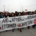 Gold mine protest in Greece leaves 9 injured