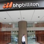 BHP announces new carbon capture partnership