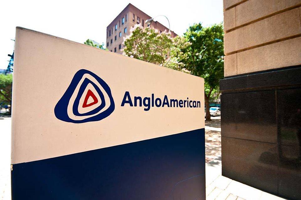 Amazon.com: Anglo-American Establishment (9780945001010): Quigley ...