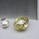 Lucapa recovers 25ct yellow diamond